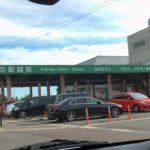 車中泊するにしても、なかなか閉店が早い福井の道の駅 |日本一周11日目(3/3)