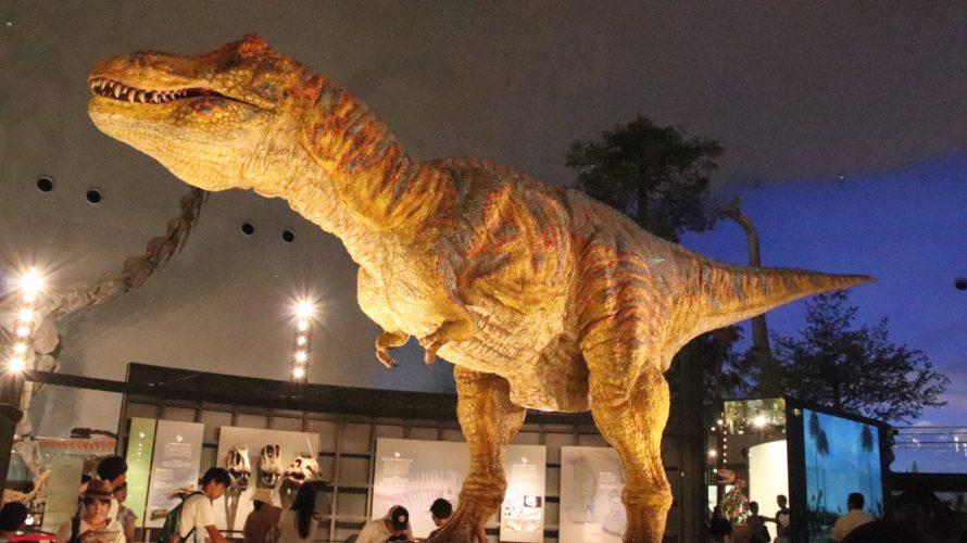 「291」・・・?あ、291(ニクい)じゃなくて・・・何度行っても感動!福井県立恐竜博物館へ! 日本一周11日目(1/3)