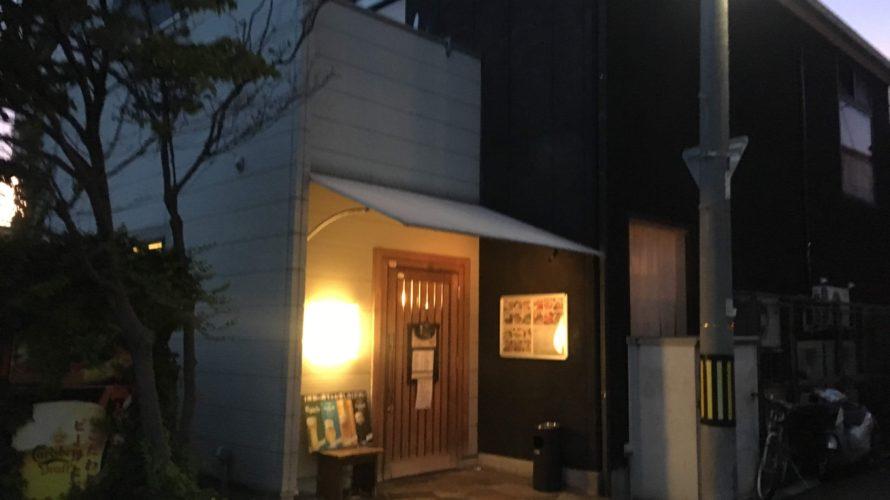 美味しいものを食べるための最高のスパイスとは?倉敷で出会った居酒屋・駄々で味わう「心意気」の味|日本一周14日目(3/3)