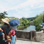 岡山県は倉敷美観地区で川船に乗って涼み、卵かけご飯の食べ放題ほか美味しいもの、召し上がらせていただきます★|日本一周14日目(2/3)